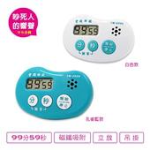 《聖岡科技》聖岡科技 TM-8988 歐風超大聲倒時器 1入(聖岡科技 TM-8988 歐風超大聲倒時器 1入)