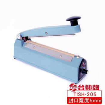 《台熱牌 TEW》手壓瞬熱式封口機20公分(TISH-205/110V)
