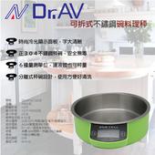 《聖岡科技》聖岡科技 Dr.AV  KS-186可拆式不銹鋼料理秤1入(聖岡科技 Dr.AV  KS-186可拆式不銹鋼料理秤1入)