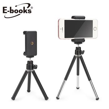 《E-books》N54 兩段伸縮手機直播三腳支架(黑)