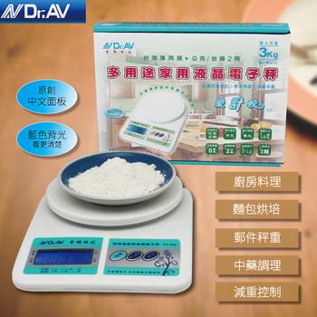 聖岡科技 聖岡科技 KS-3KG 超精準 廚房電子料理秤 1入(聖岡科技 KS-3KG 超精準 廚房電子料理秤 1入)