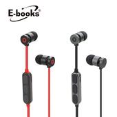 《E-books》S81 藍牙4.2無線磁吸入耳式耳機(鐵灰)
