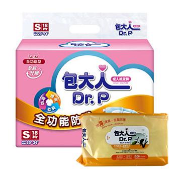 包大人買就送 全功能成人型紙尿褲S*1+濕紙巾*1(18片/包*1+80抽/包*1)