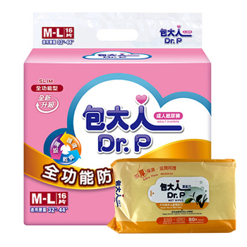 包大人買就送 全功能型成人紙尿褲M*1+濕紙巾*1(16片/包*1+80抽/包*1)