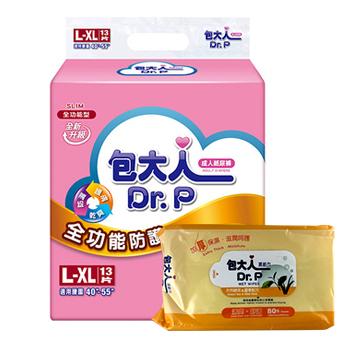 包大人買就送 全功能型成人紙尿褲L*1+濕紙巾*1(13片/包*1+80抽/包*1)