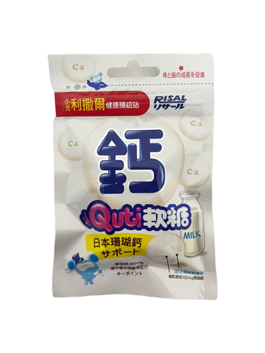 《小兒利撒爾》Quti軟糖(日本珊瑚鈣)(25g/包)