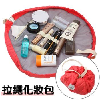 韓版拉繩化妝包(紅色)