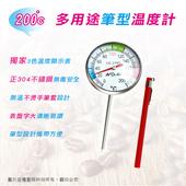 《聖岡科技》GE-219D 多用途筆型溫度計 1入(聖岡科技 GE-219D 多用途筆型溫度計 1入)
