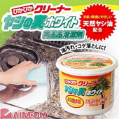 《Aimedia 艾美迪雅》日本原裝亮晶晶椰果清潔劑-500g