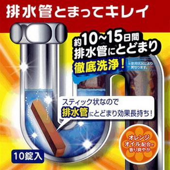 《Aimedia 艾美迪雅》排水管長效殺菌除臭清潔錠(10錠入)