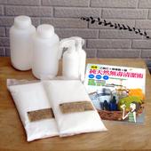 《養生小舖》環保清潔B組《抽油煙機.廚房油汙尿垢水垢》小蘇打+檸檬酸+書+工具(1000g/包)