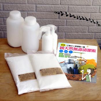 養生小舖 環保清潔B組《抽油煙機.廚房油汙尿垢水垢》小蘇打+檸檬酸+書+工具(1000g/包)