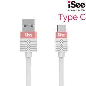 《嘻哈部落》iSee TypeC to A 充電/資料傳輸線1.2M (IS-CA27)(白玫粉)