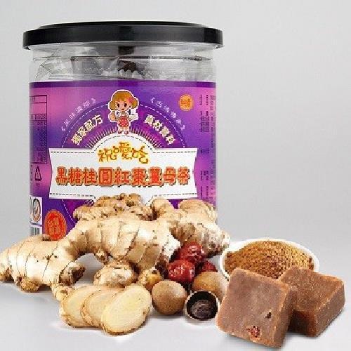 《祝噯吃》黑糖磚茶 15入/250g/罐(桂圓紅棗薑母)