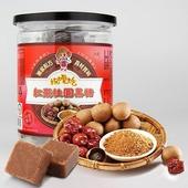 《祝噯吃》黑糖磚茶系列紅棗桂圓 - 15入/250g/罐 $150