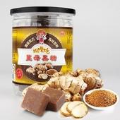 《祝噯吃》黑糖磚茶 15入/250g/罐薑母 $150
