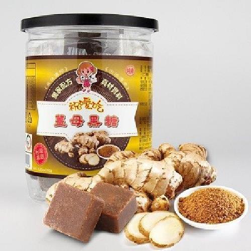 《祝噯吃》黑糖磚茶 15入/250g/罐(薑母)