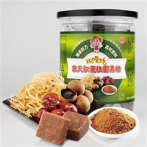 《祝噯吃》黑糖磚茶 15入/250g/罐(寒天紅棗桂圓 即期2018.12.10)