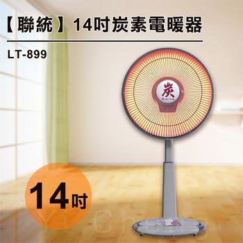 聯統 14吋桌上型炭素電暖器(LT-899)