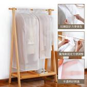 《PEVA》防水防塵立體衣物收納袋(60*30*110cm)