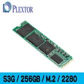 《PLEXTOR》S3G 256GB M.2 2280 SATA SSD 固態硬碟