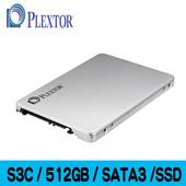 《PLEXTOR》S3C 512GB SSD 2.5吋固態硬碟