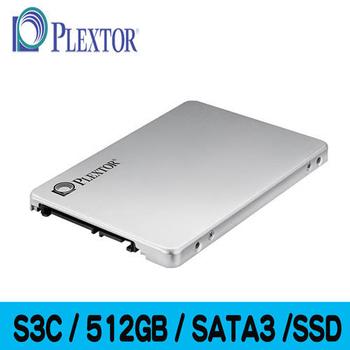 PLEXTOR S3C 512GB SSD 2.5吋固態硬碟