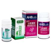 《【即期品】康健肽》穩安醣肽素(500mg/60顆/盒)+葡萄多酚組合(600mg/120顆)(共1盒)