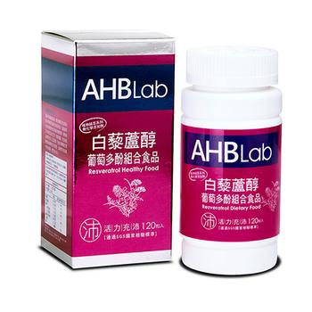 《【即期品】植物存萃》白藜蘆醇葡萄多酚組合食品膠囊(600mg/120顆)(共1盒 效期至2020/07/04)
