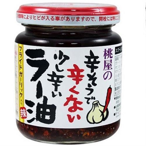桃屋 香味辣油