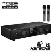(福利品)【千里尋音】三機一體家庭劇院KTV音響 QX-300K黑色 $6990