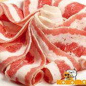 《極鮮配》牛五花火鍋肉片(1000G±10%/盒-4盒入)