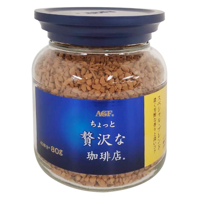 《日本AGF》即溶咖啡系列(80g/罐 - 香醇摩卡)