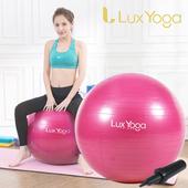 《Lux Yoga》專業防爆 55cm瑜珈球/抗力球(台灣製造)(蜜桃粉55cm)