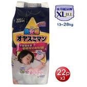 《滿意寶寶》中文版晚安褲XL以上-22P*3包(女)