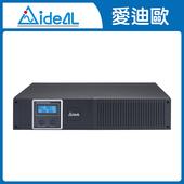 《愛迪歐》愛迪歐 在線互動式UPS 機架式IDEAL-7710CR(1000VA)