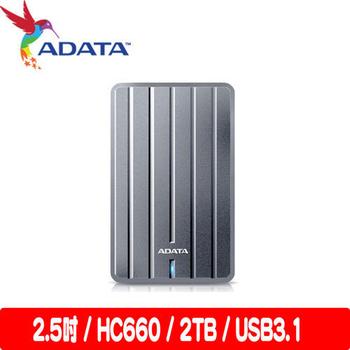 ADATA 威剛 HC660 2TB USB3.1 2.5吋行動硬碟