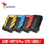 《ADATA 威剛》HD710 PRO 2TB USB3.1 2.5吋軍規硬碟(黃色)