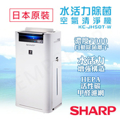 《夏普SHARP》日本原裝水活力除菌空氣清淨機 KC-JH50T-W