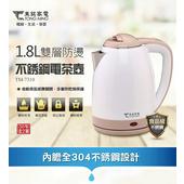 《東銘》1.8L不鏽鋼電茶壺TM-7310 $590