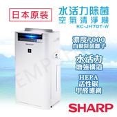 《夏普SHARP》日本原裝水活力除菌空氣清淨機 KC-JH70T-W
