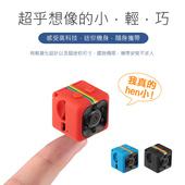 《LTP》6顆紅外線感光夜視補光微型攝影機(藍色)