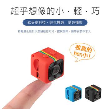 LTP 6顆紅外線感光夜視補光微型攝影機(藍色)