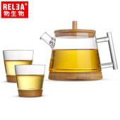 《香港RELEA物生物》500ml竹藝居士品茗壺(竹藝一壺二杯組)