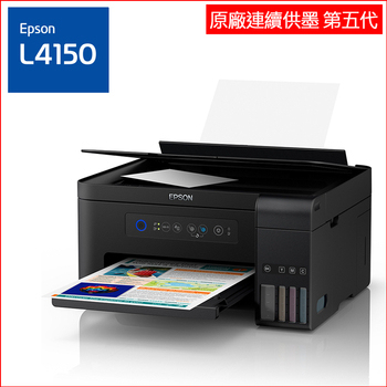 《EPSON》L4150 Wi-Fi 三合一 連續供墨複合機原廠(L4150)