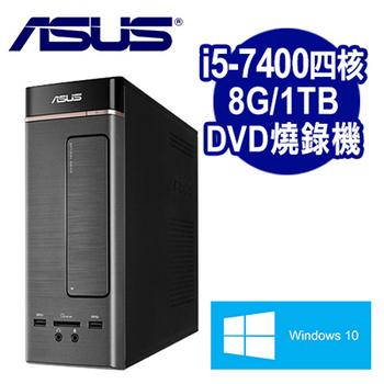 ASUS華碩 Intel i5-7400四核 8G記憶體 Win10大容量燒錄機(K20CD-K-0031A740UMT)