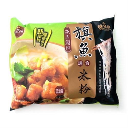 漁品軒 調和米粉(旗魚-200g/包)