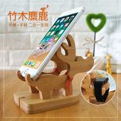 竹木小麋鹿造型 創意手機支架(聖誕熱銷小禮)