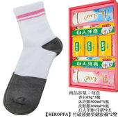 《KEROPPA可諾帕》竹碳運動型健康襪綜合禮盒*2盒NO.340+C90014(綜合不選色)