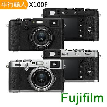 《FUJIFILM》X100F F2大光圈類單眼相機*(中文平輸)-送相機清潔組+高透光保護貼(黑色)